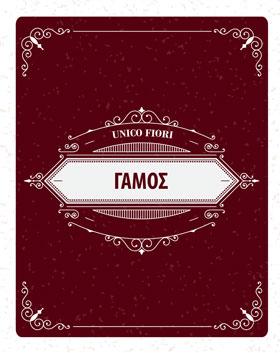 About UnicoFiori